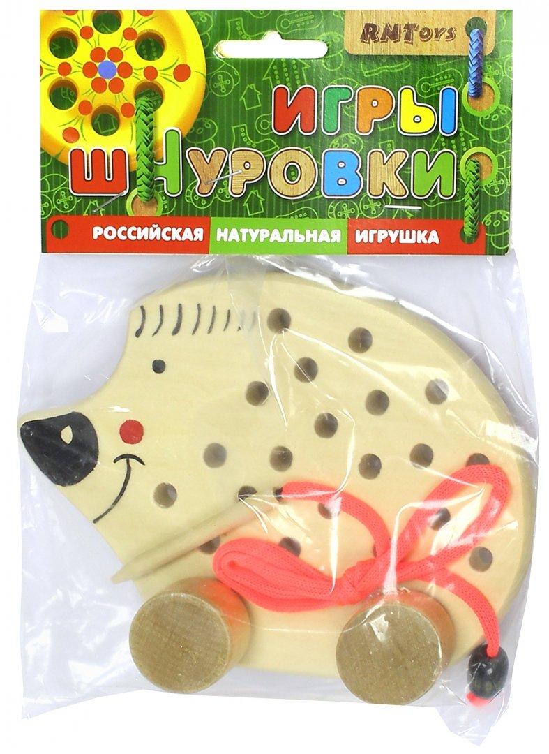 Иллюстрация 1 из 4 для Ежик на колесиках (Ш-060)   Лабиринт - игрушки. Источник: Лабиринт