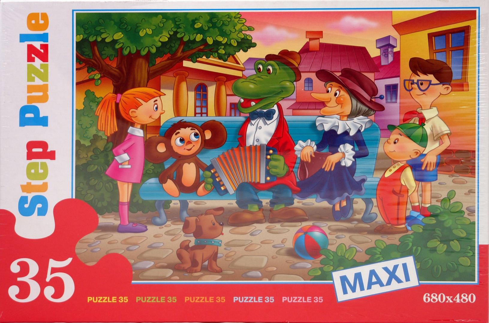 Иллюстрация 1 из 3 для Step Puzzle-35 MAXI Чебурашка (91301) | Лабиринт - игрушки. Источник: Лабиринт