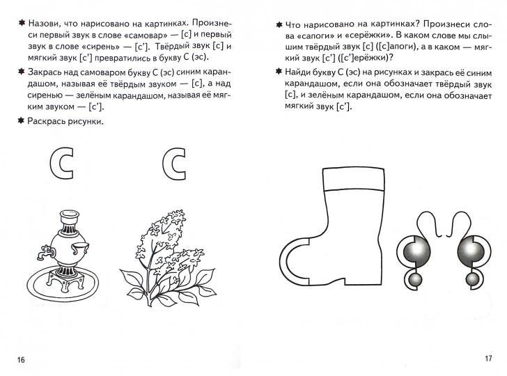 Безшовной самовар картины предпосылки, чайник и иллюстрация ... | 540x728