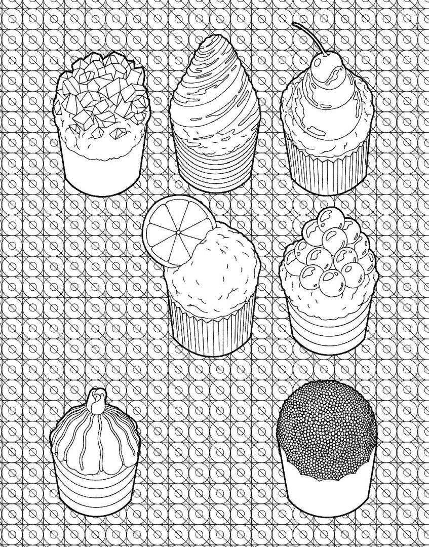 иллюстрация 7 из 17 для сладости раскраска антистресс для