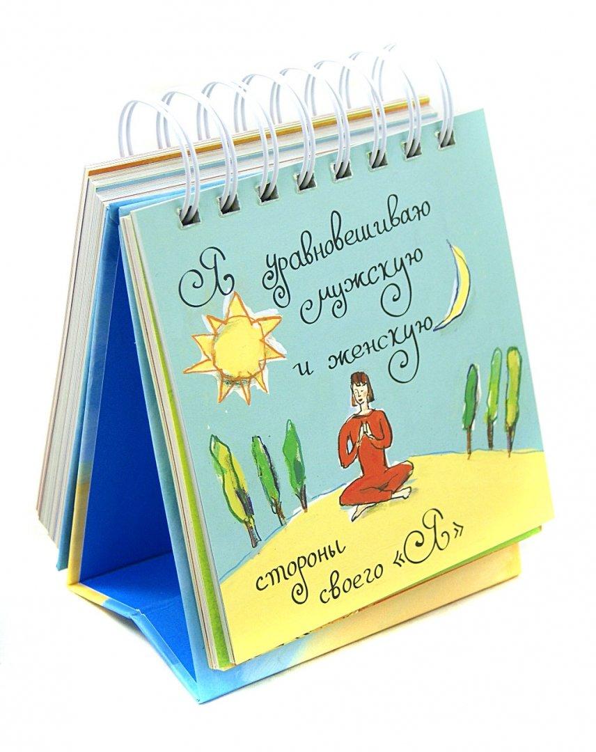 Иллюстрация 1 из 18 для Набор карточек на спирали. Сила мысли. Успех, творчество, любовь - Луиза Хей   Лабиринт - книги. Источник: Лабиринт