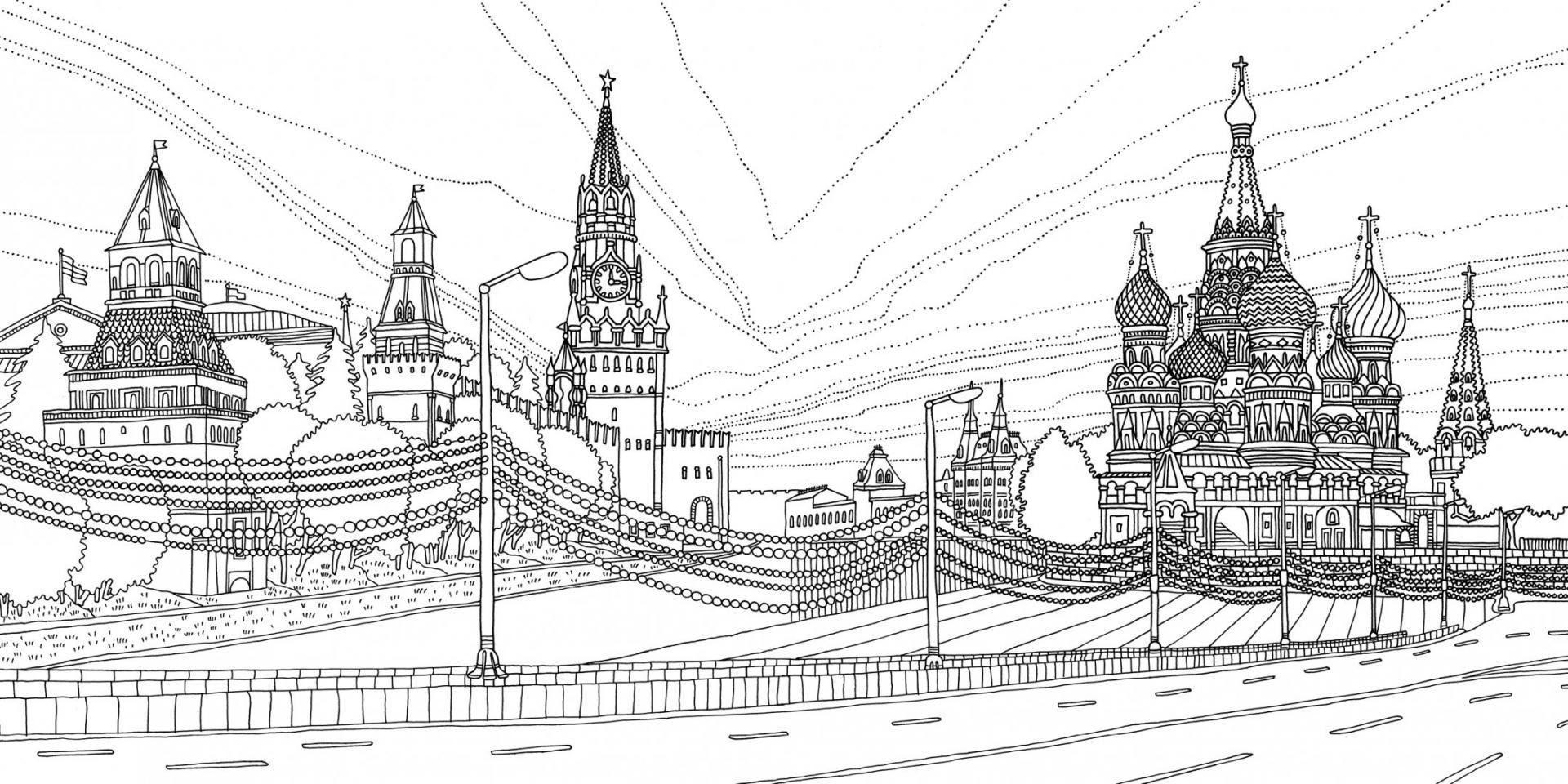 Надписью, картинки с кремлем москвы для срисовки
