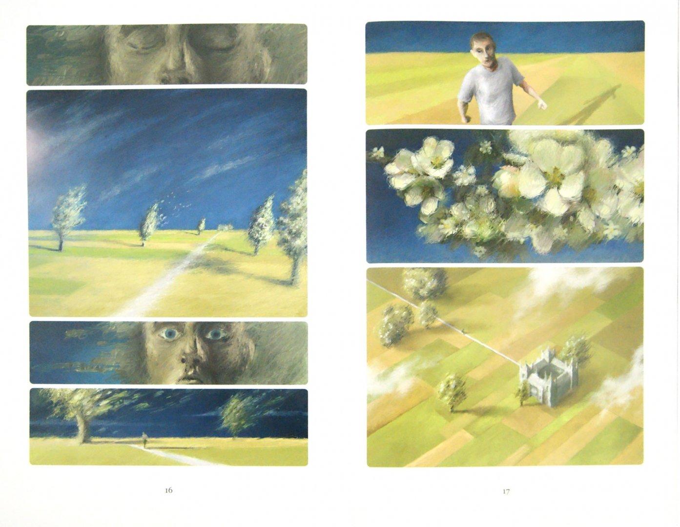 Иллюстрация 1 из 5 для Предметы. Том 2 - Егор Ветлугин   Лабиринт - книги. Источник: Лабиринт