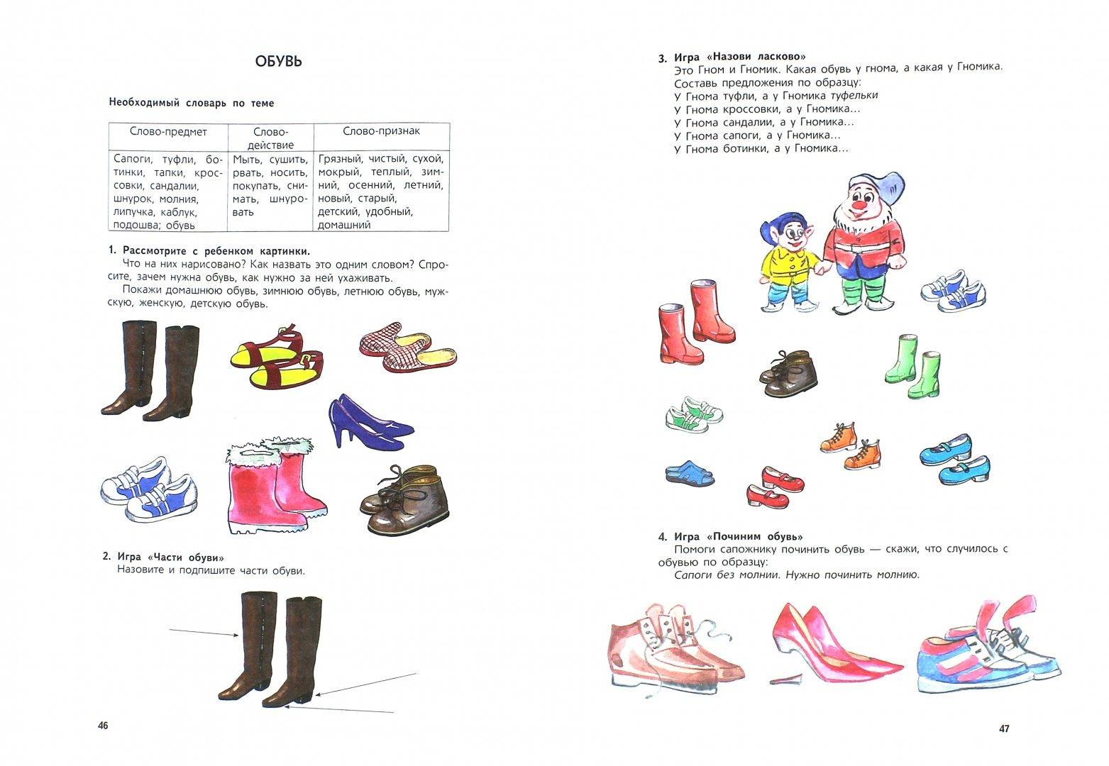 картинки тетрадь для логопедических занятий последний звонок