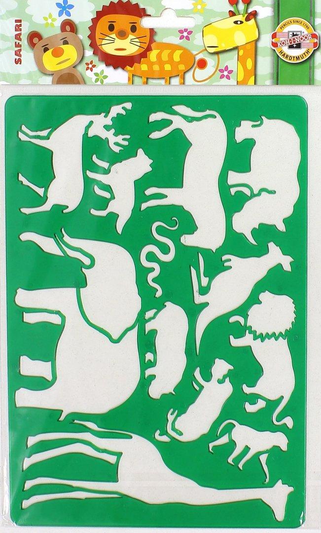 "Иллюстрация 1 из 5 для Трафарет ""Сафари"" 325х202 мм (9820-1) | Лабиринт - игрушки. Источник: Лабиринт"