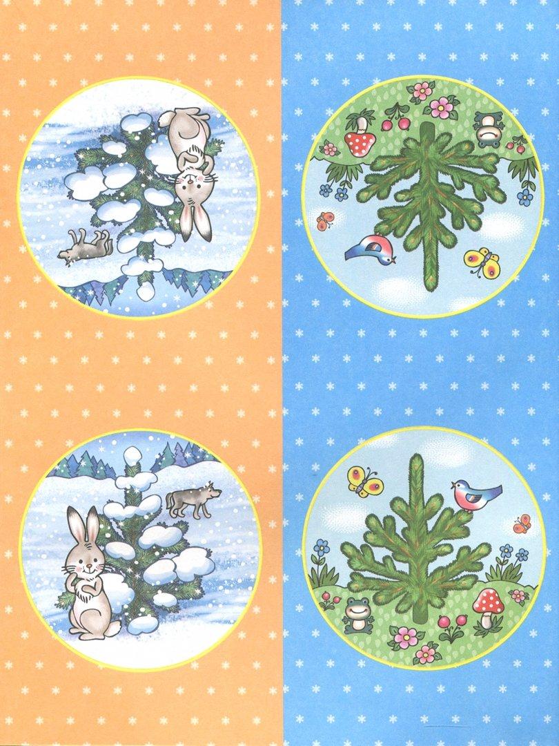 Картинки для флажков на елку
