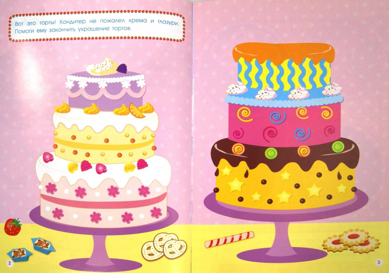 Иллюстрация 1 из 38 для Вкусняшки. Многоразовые наклейки | Лабиринт - игрушки. Источник: Лабиринт