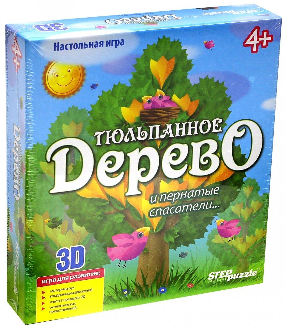 """Иллюстрация 1 из 2 для """"Тюльпанное дерево"""" (3D-игра) (76553) - Аникина, Аникин   Лабиринт - игрушки. Источник: Лабиринт"""