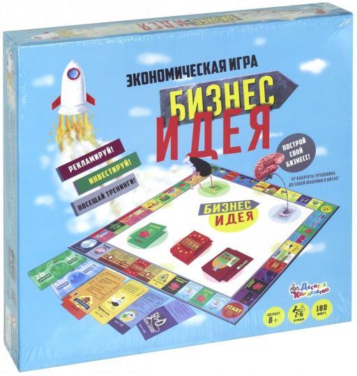 экономические игры бизнес игры