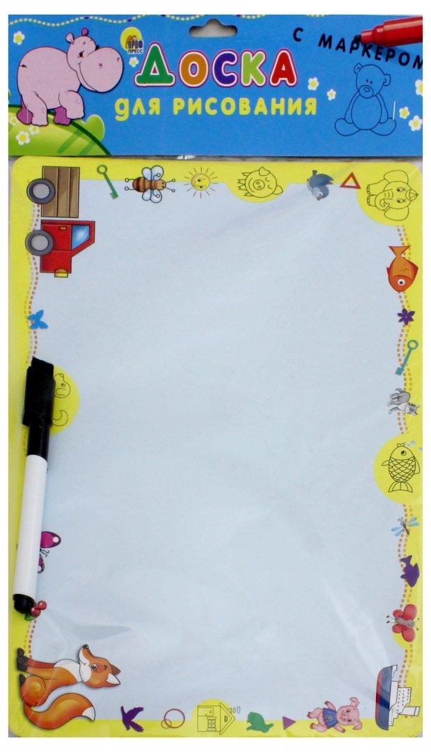 Иллюстрация 1 из 3 для Доска для рисования с маркером. Бегемот (Д-1423)   Лабиринт - игрушки. Источник: Лабиринт