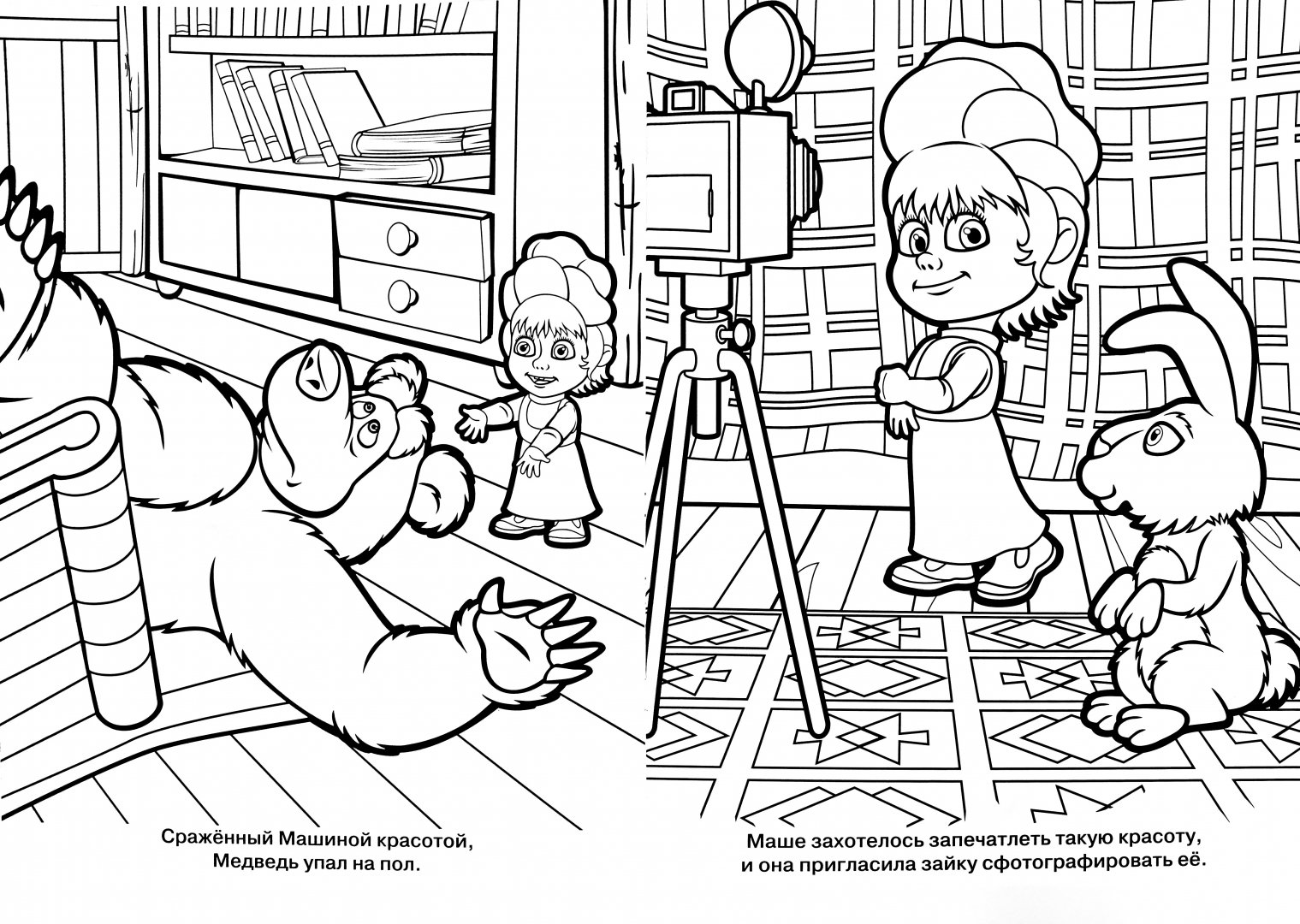 Маша и медведь школа картинки карандашом
