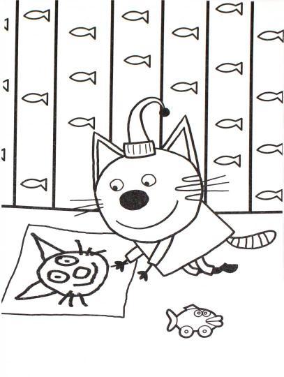 Maxi раскраска три кота
