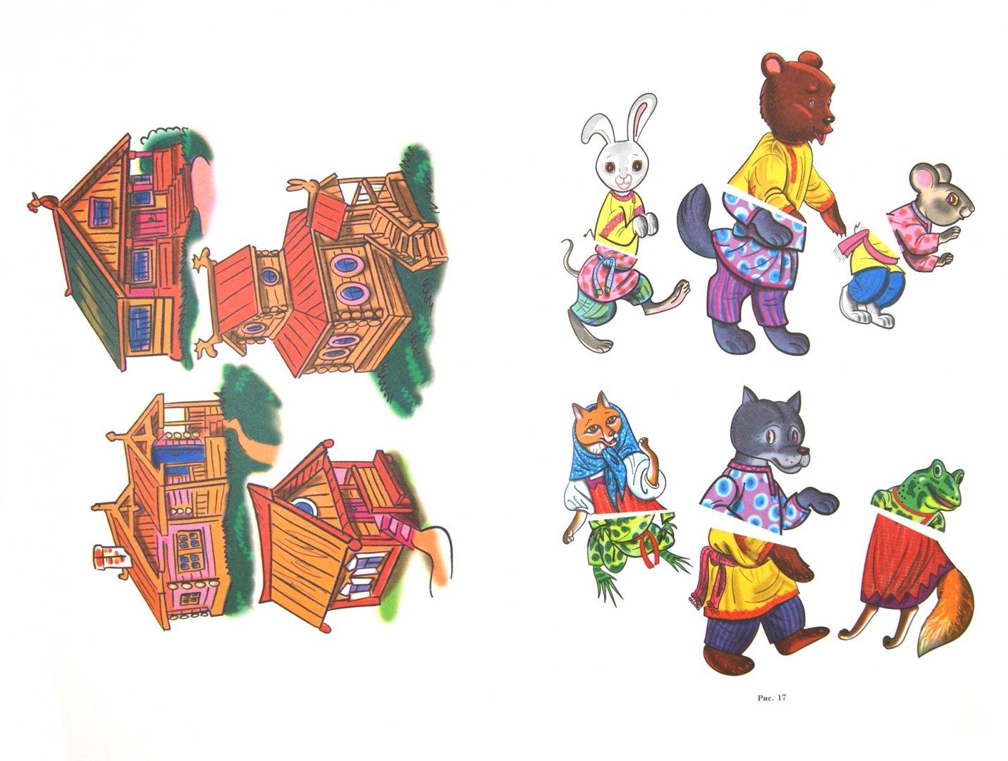 картинки для театра на фланелеграфе кошкин дом массовке быть, уже