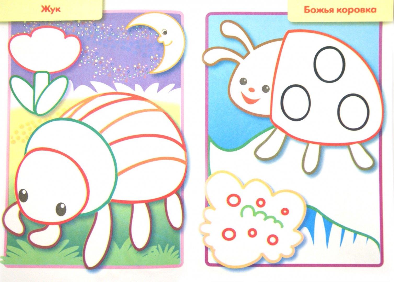 Картинки рисованные с детьми контуры цветные, надписями