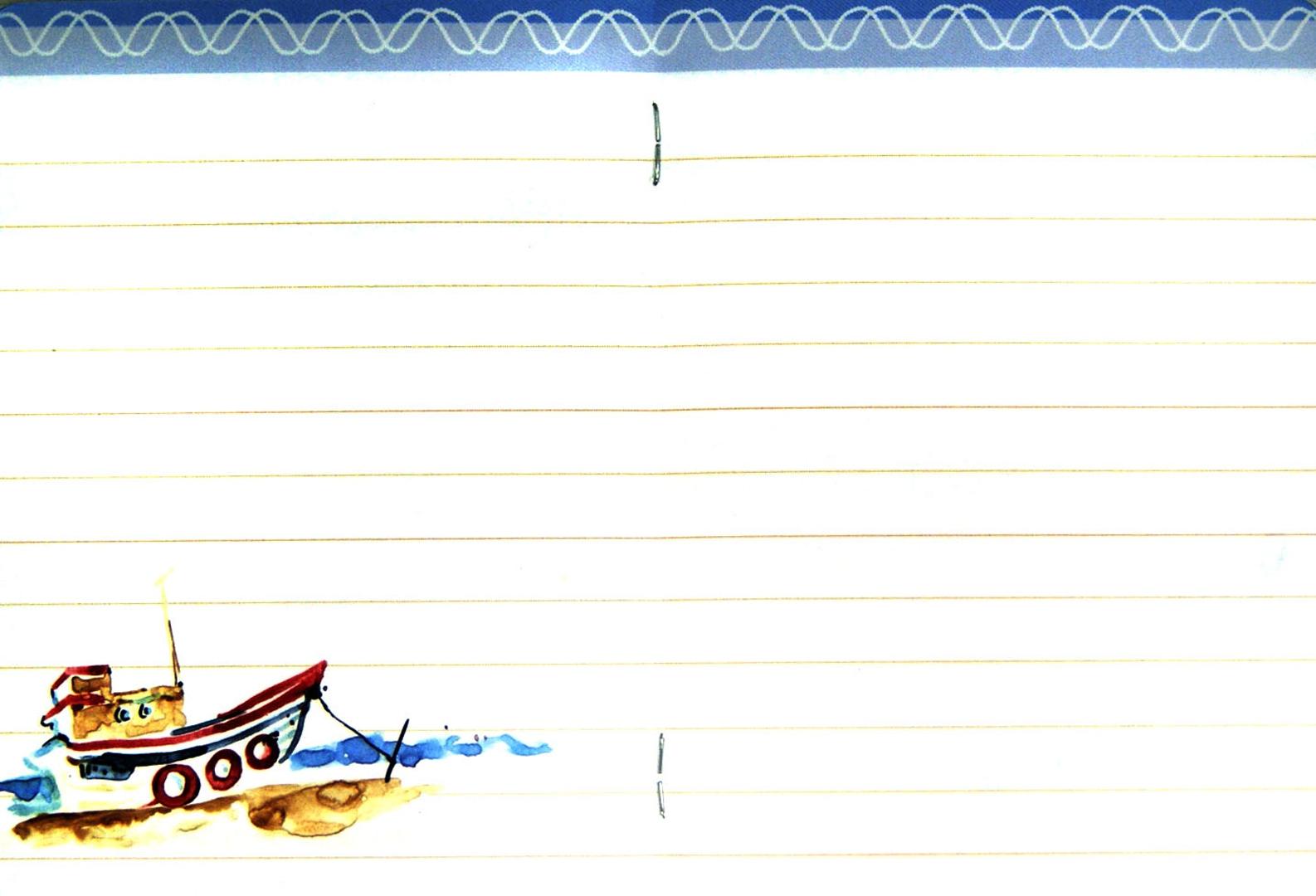 Иллюстрация 1 из 7 для Морские истории. Записки на брызгах   Лабиринт - канцтовы. Источник: Лабиринт