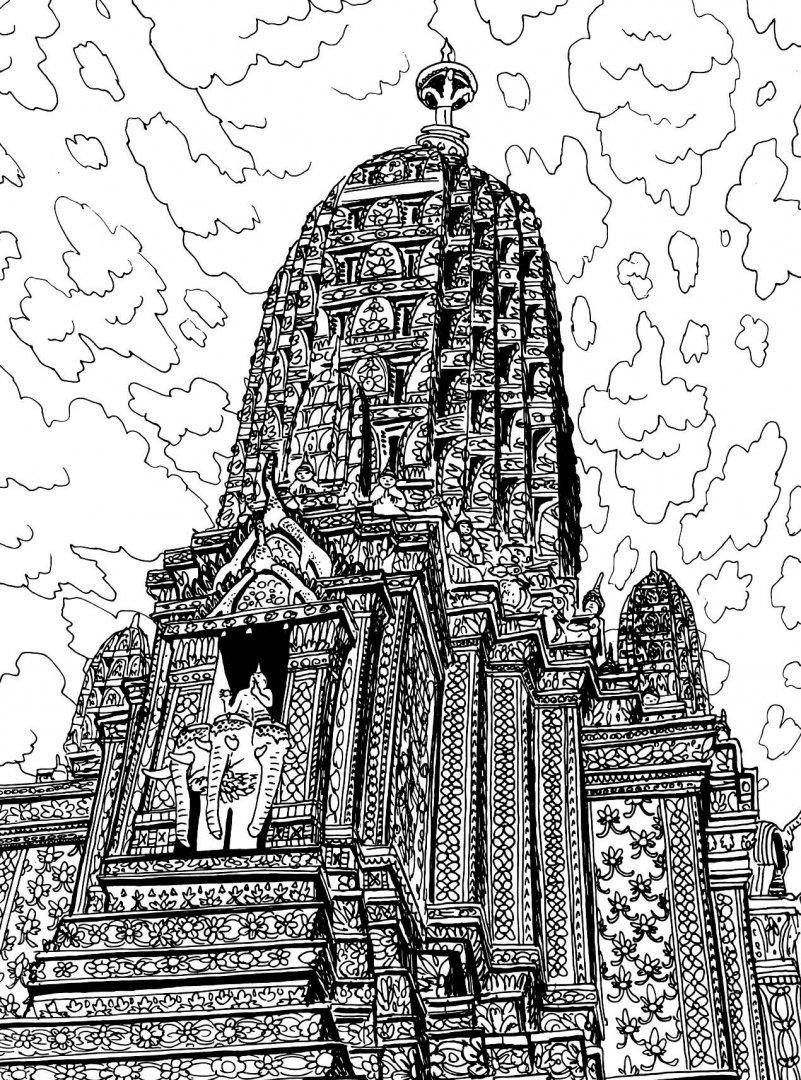 Иллюстрация 7 из 46 для Кругосветное путешествие ...