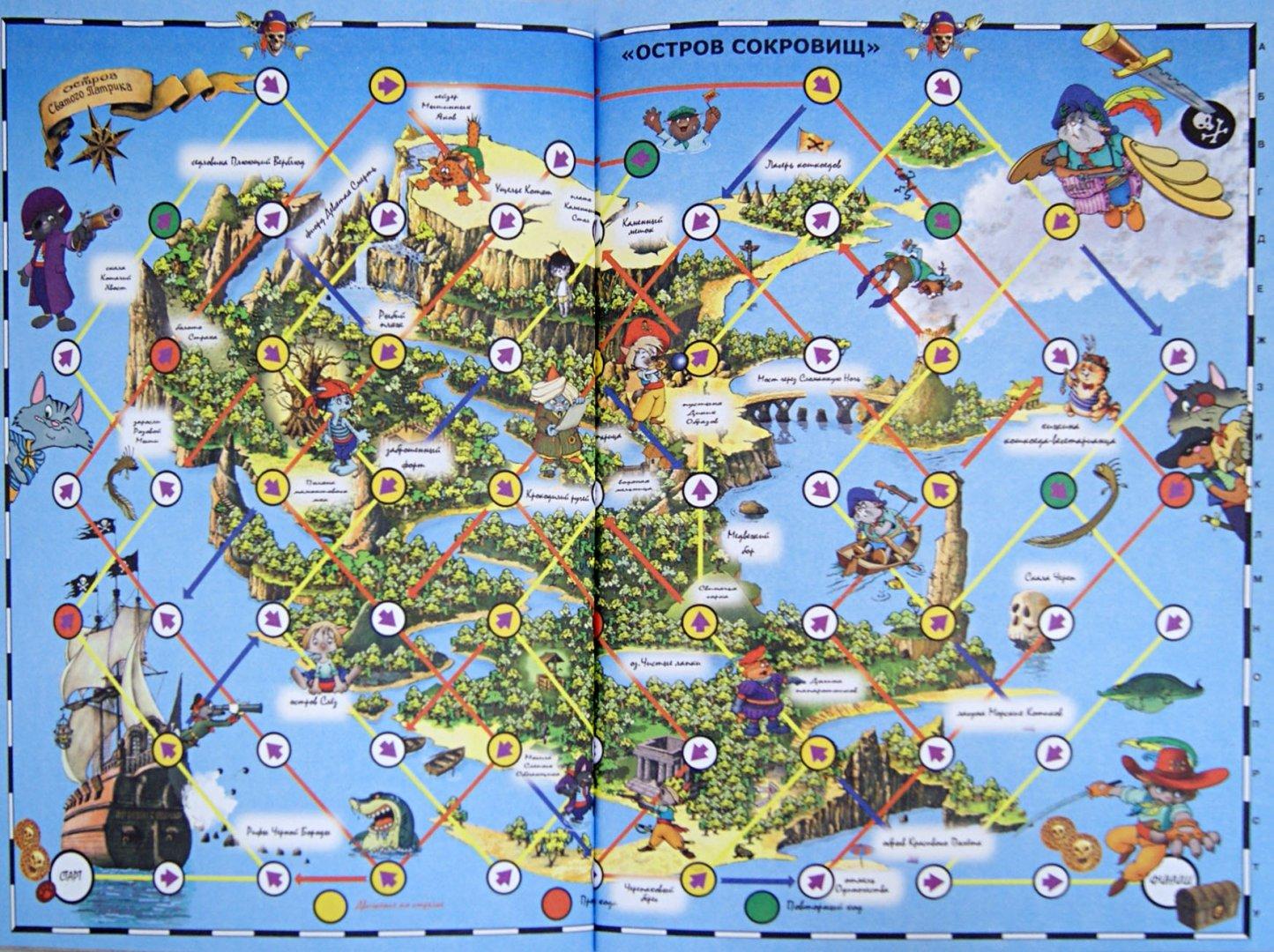Иллюстрация 1 из 9 для Пиратская бухта. Логические задачи, лабиринты, игры и раскраски - Виктор Запаренко | Лабиринт - книги. Источник: Лабиринт