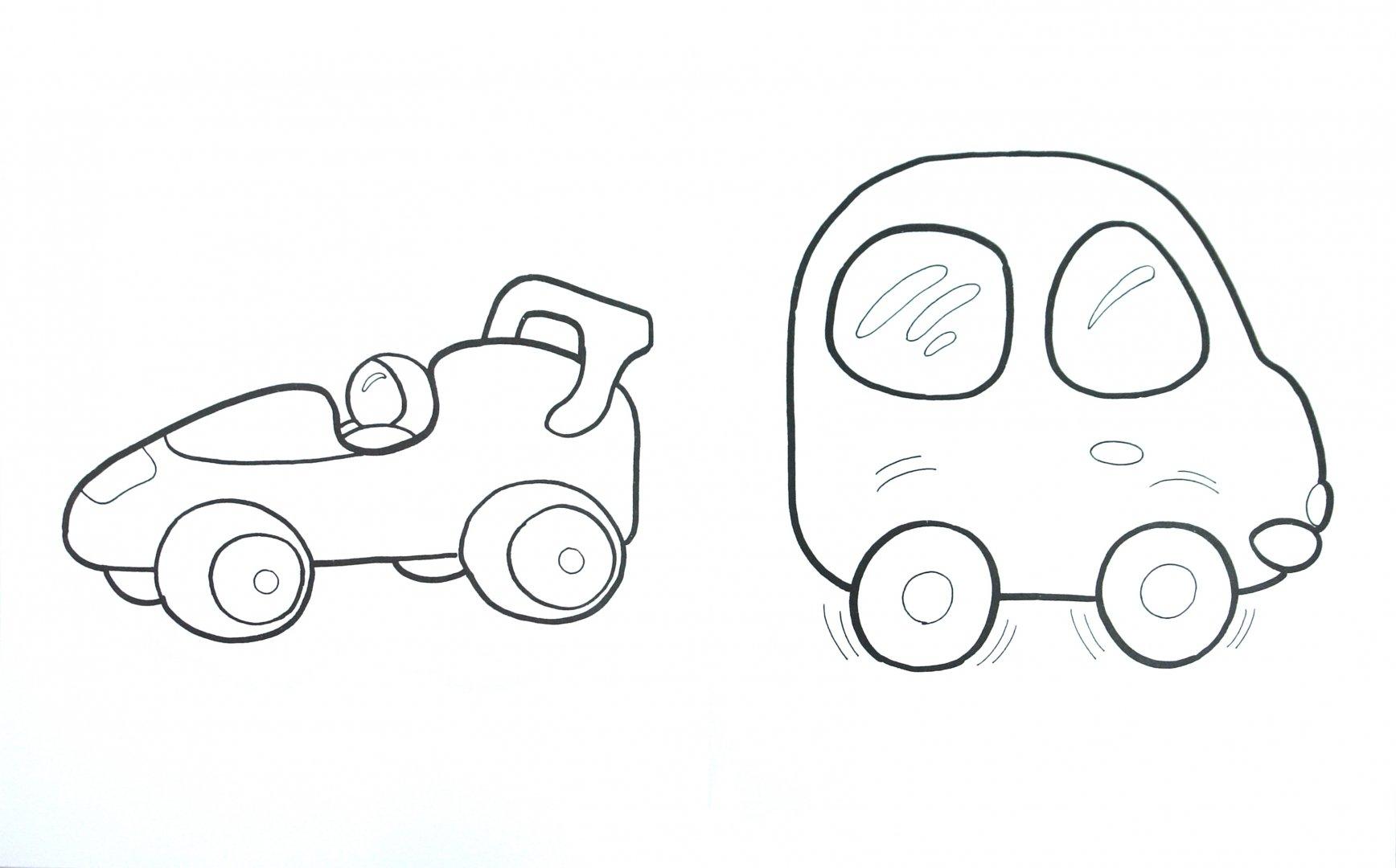 Картинки для детей машинки для срисовки, марта