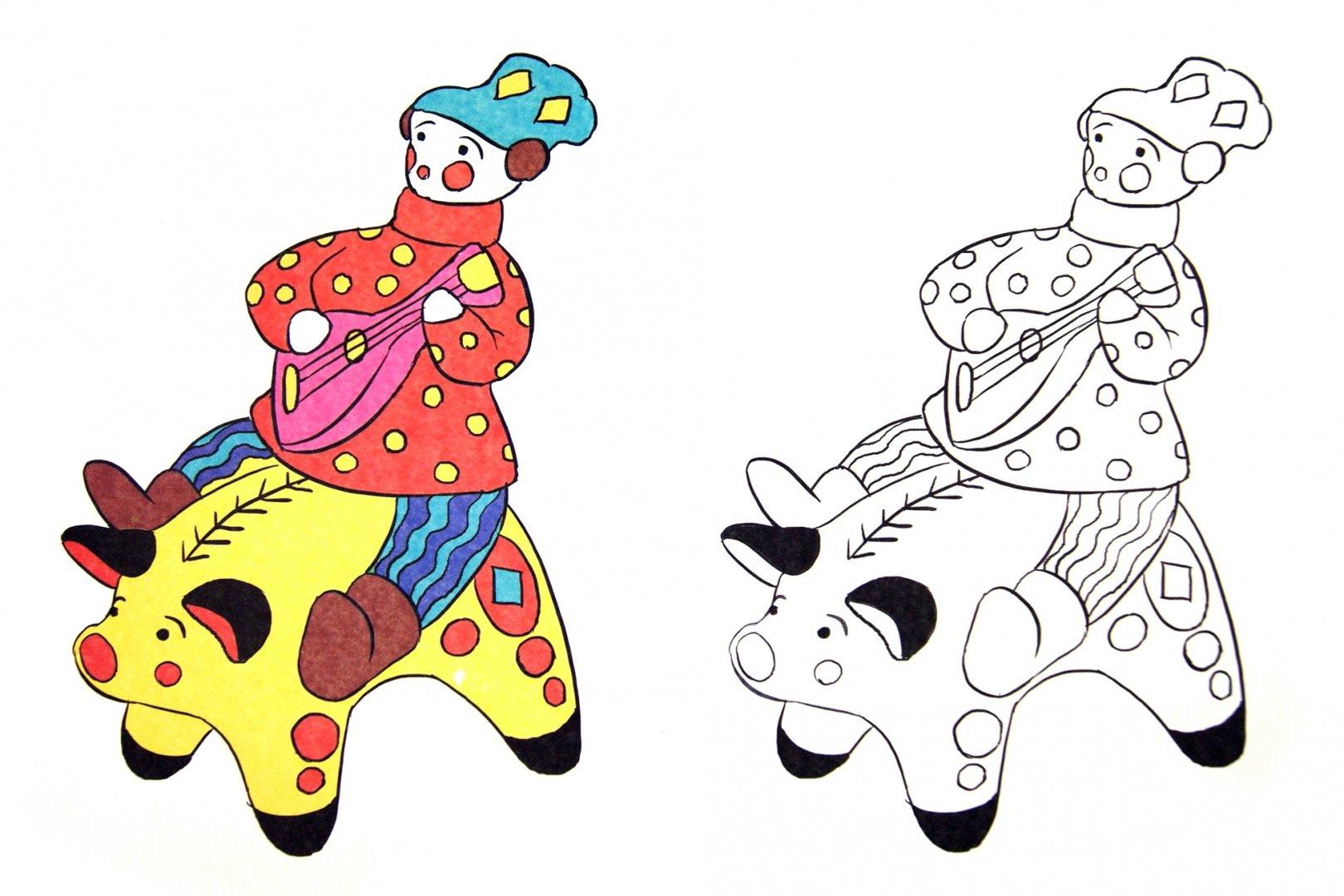 Дымковская игрушка картинки трафарет