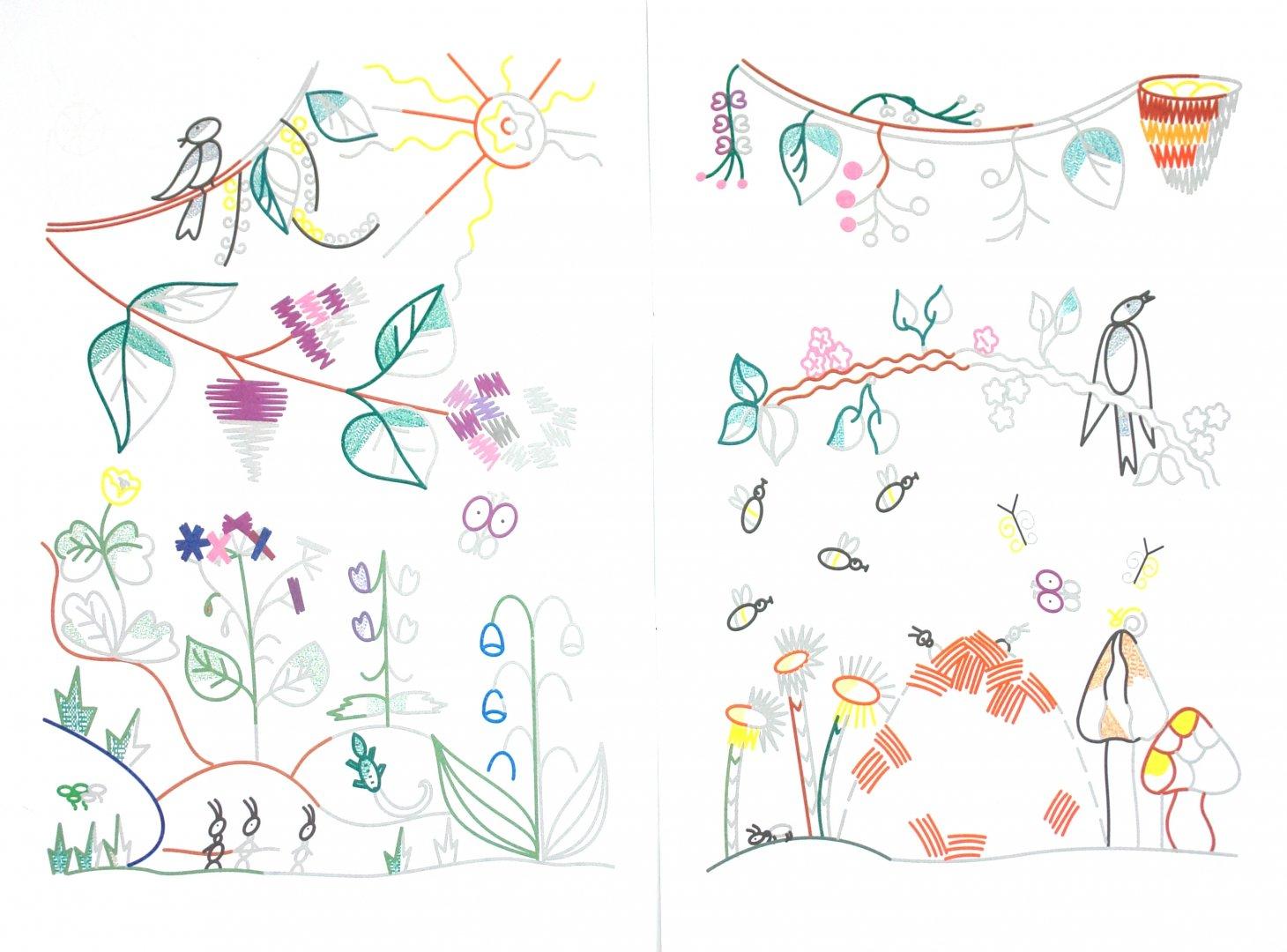 Иллюстрация 1 из 19 для Прописи-штриховки - Ирина Мальцева | Лабиринт - книги. Источник: Лабиринт