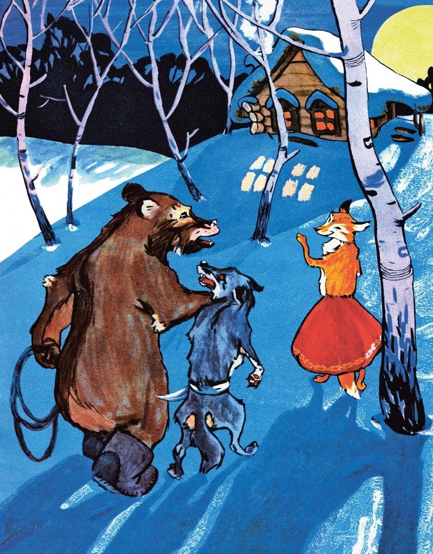 иллюстрации к сказке зимовье зверей артисты будут спокойно