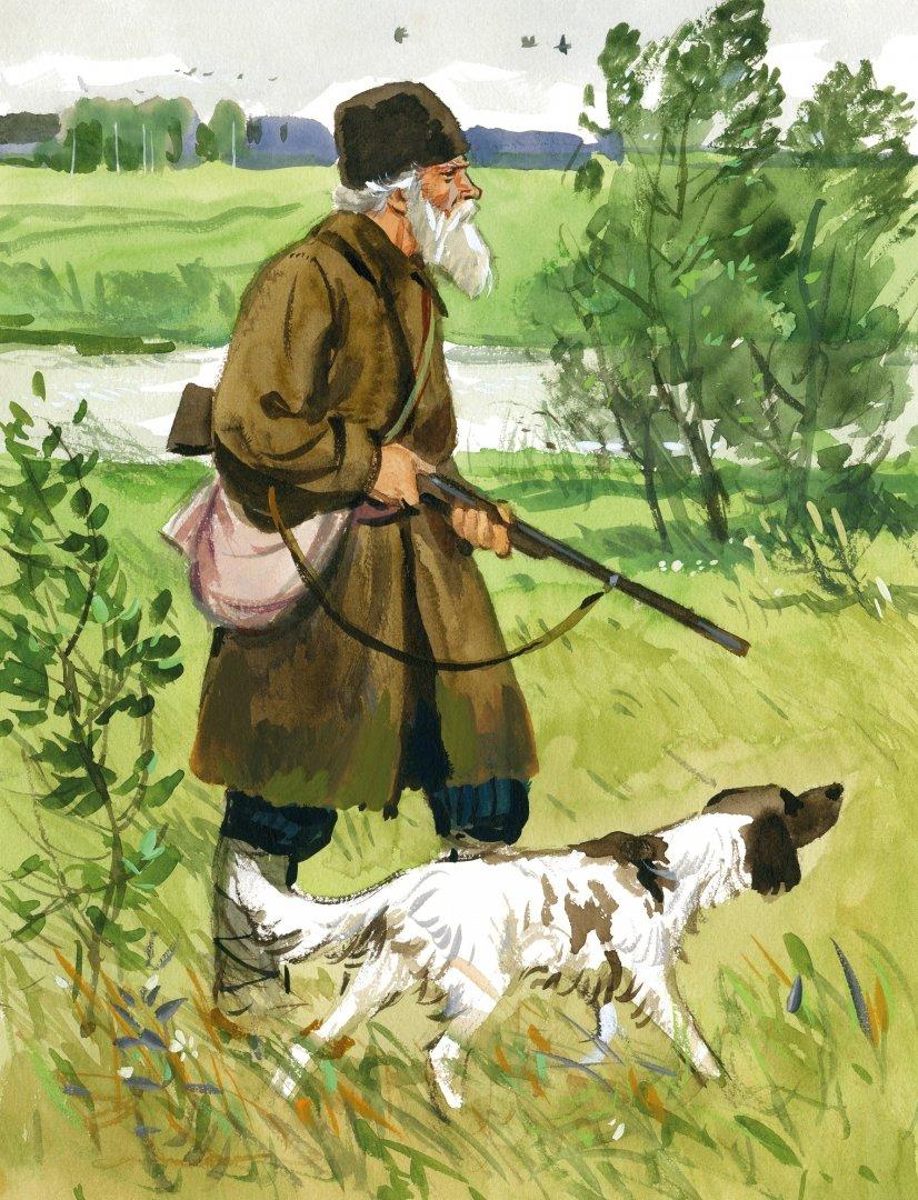Картинки охотника для детей
