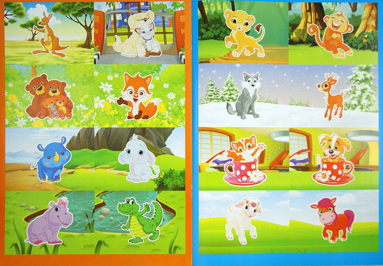 Иллюстрация 1 из 10 для Мобилка. Фотки друзей. Книжка-раскраска с наклейками | Лабиринт - книги. Источник: Лабиринт