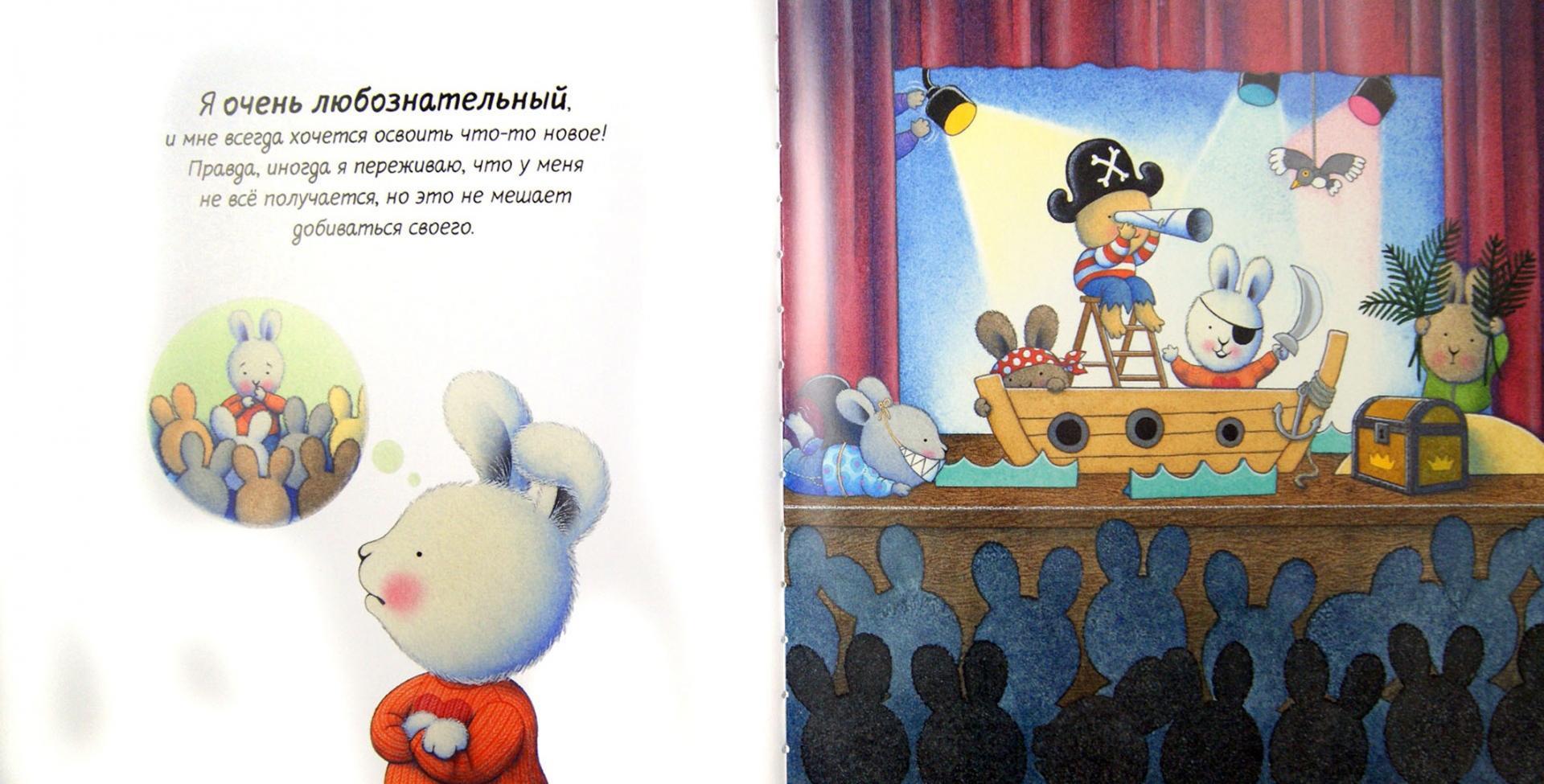 Иллюстрация 1 из 26 для Школа - Трэйс Морони   Лабиринт - книги. Источник: Лабиринт