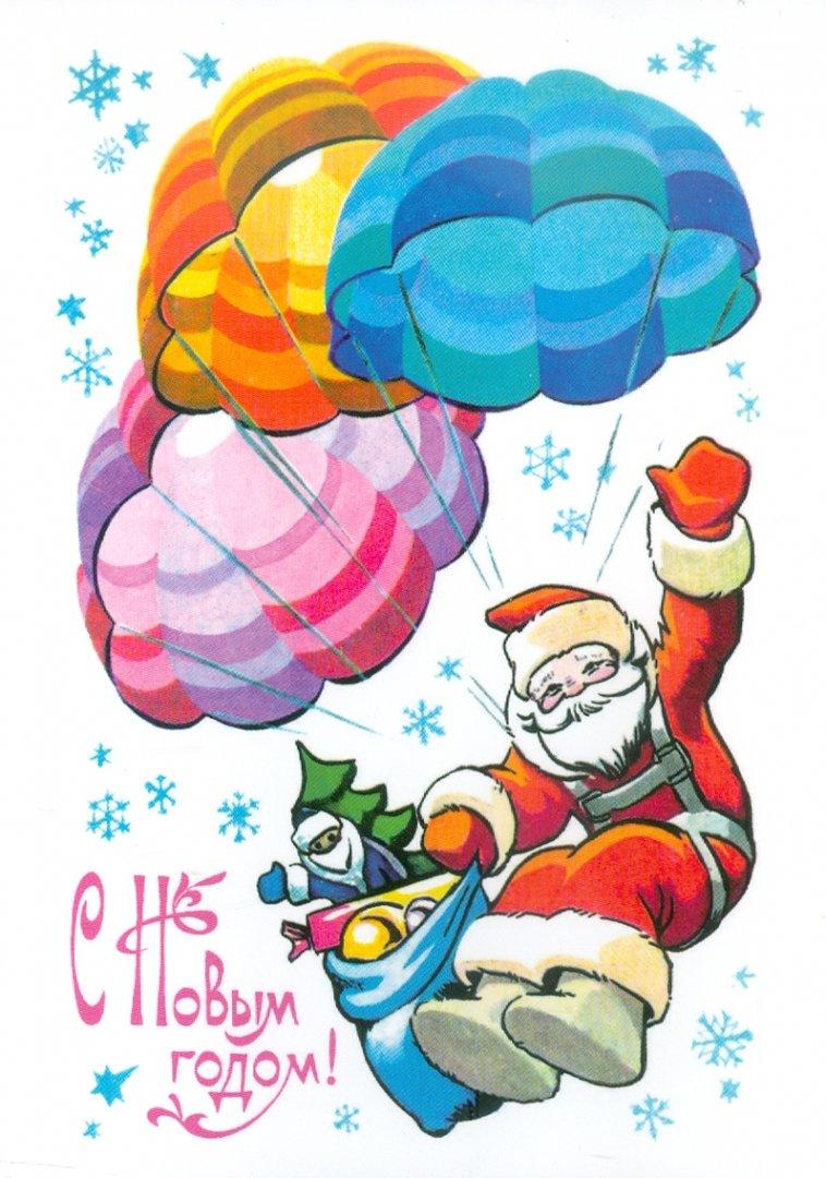 Иллюстрация 1 из 22 для Здравствуй, праздник. Набор открыток   Лабиринт - сувениры. Источник: Лабиринт