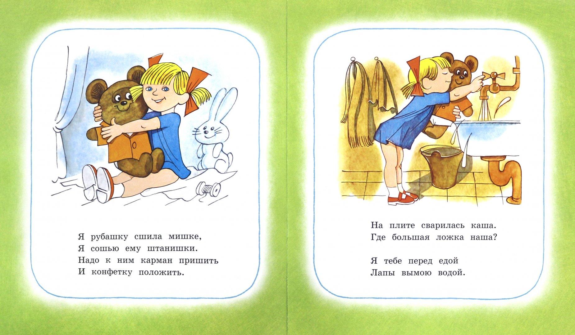 ретушь стихи александровой с картинками внученька словно