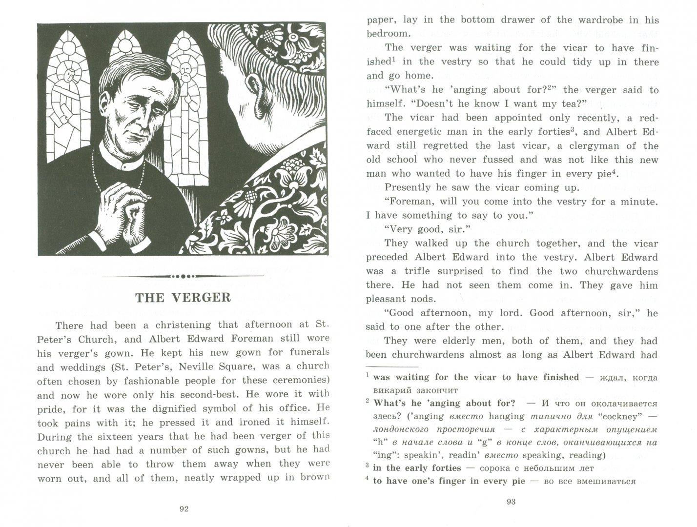 Иллюстрация 1 из 26 для Человек со шрамом и другие рассказы (+2CD) - Уильям Моэм | Лабиринт - книги. Источник: Лабиринт