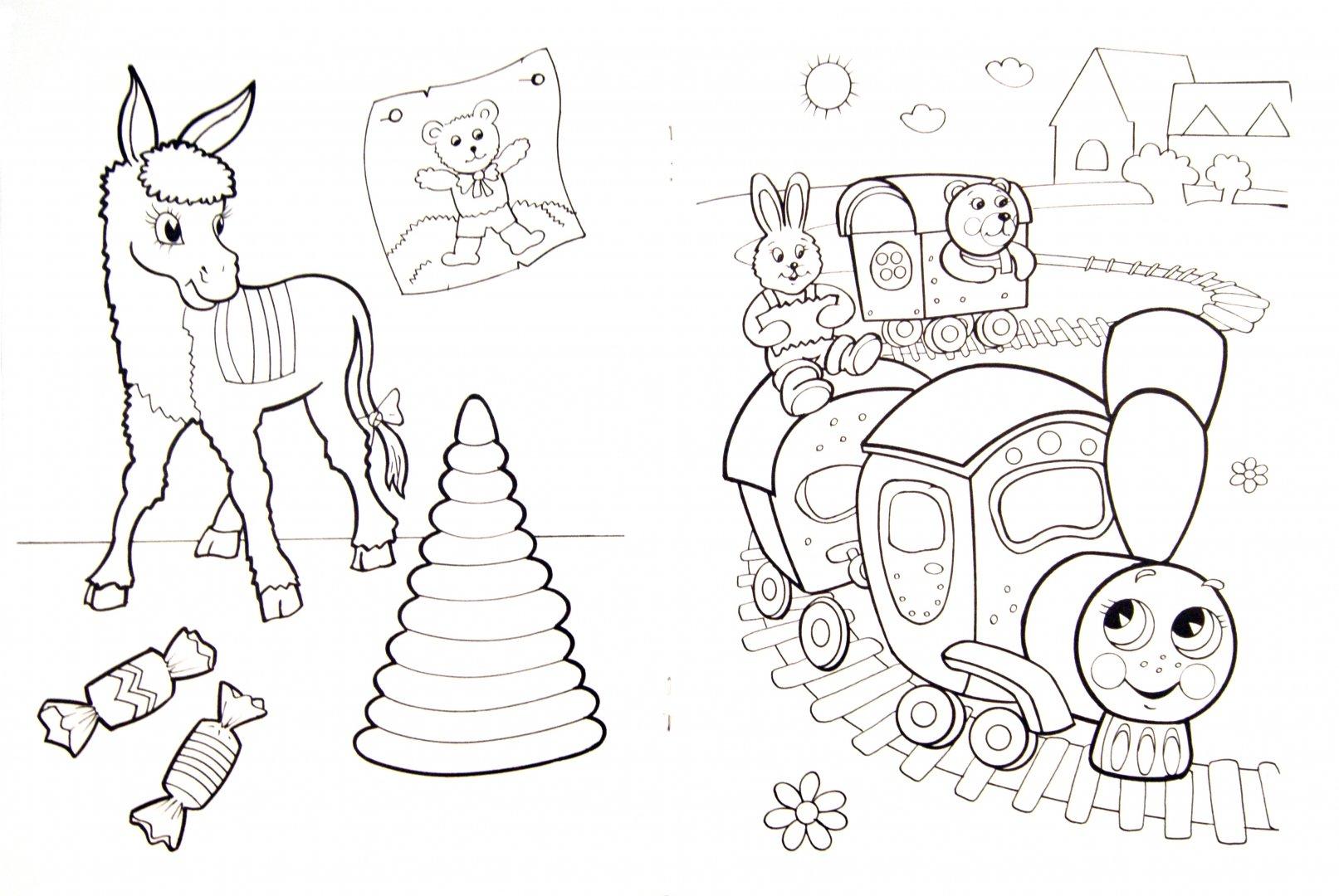 Иллюстрация 1 из 4 для Игрушечный мир. Раскраска - Т. Коваль   Лабиринт - книги. Источник: Лабиринт