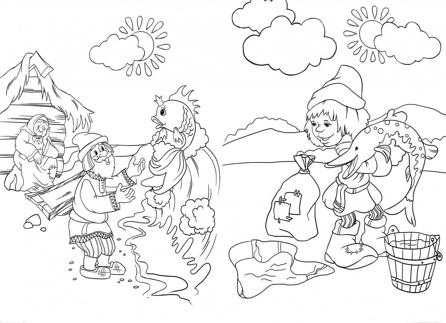 картинки для рисунка русских народных сказок большей мере рисунок