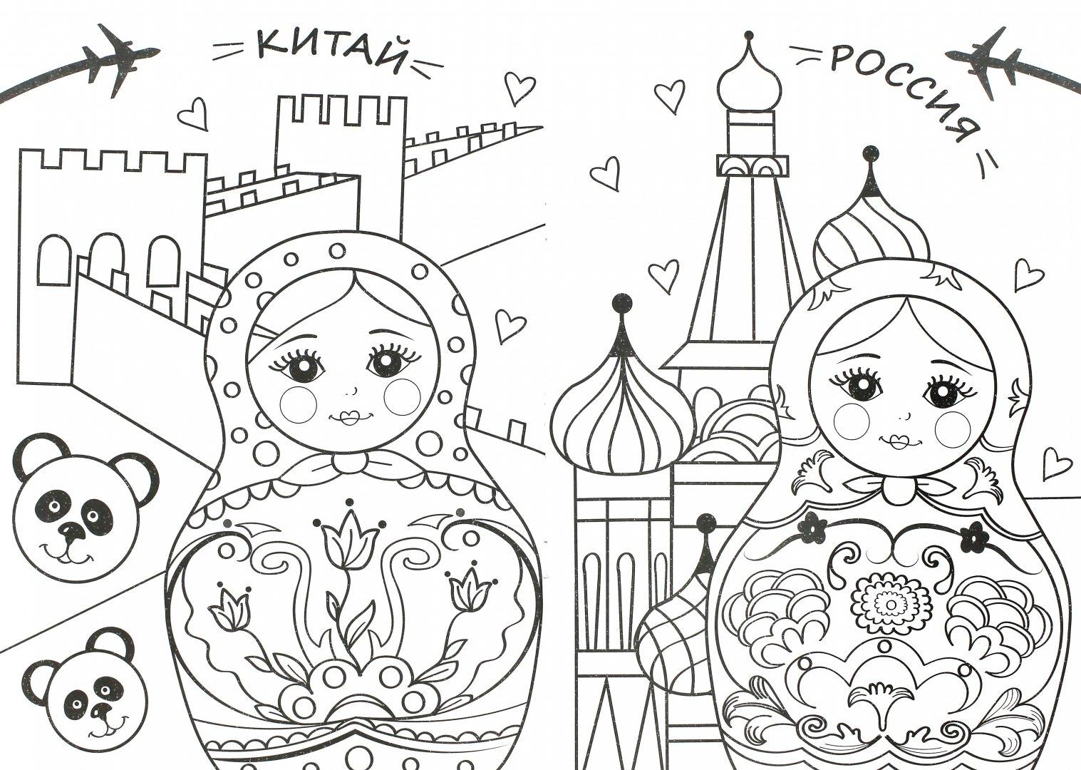 День россии картинки раскраски
