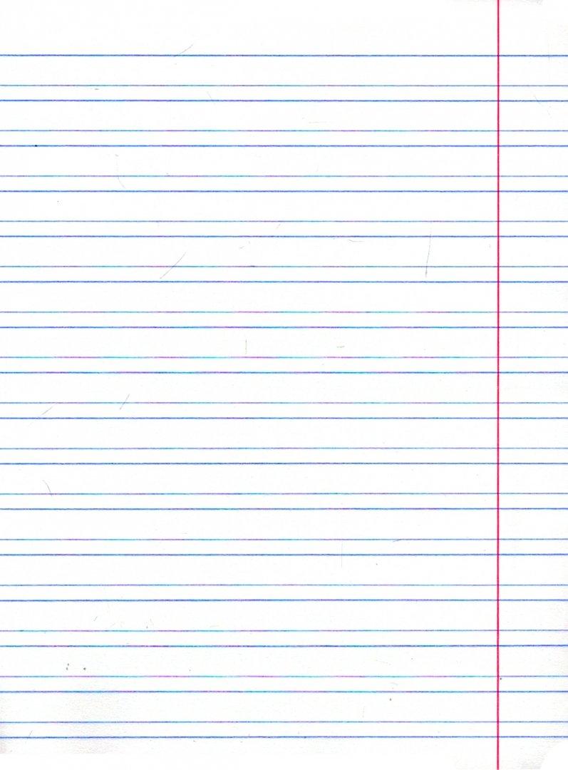 Разлиновка - шаблоны разлинованных листов, а4, А3