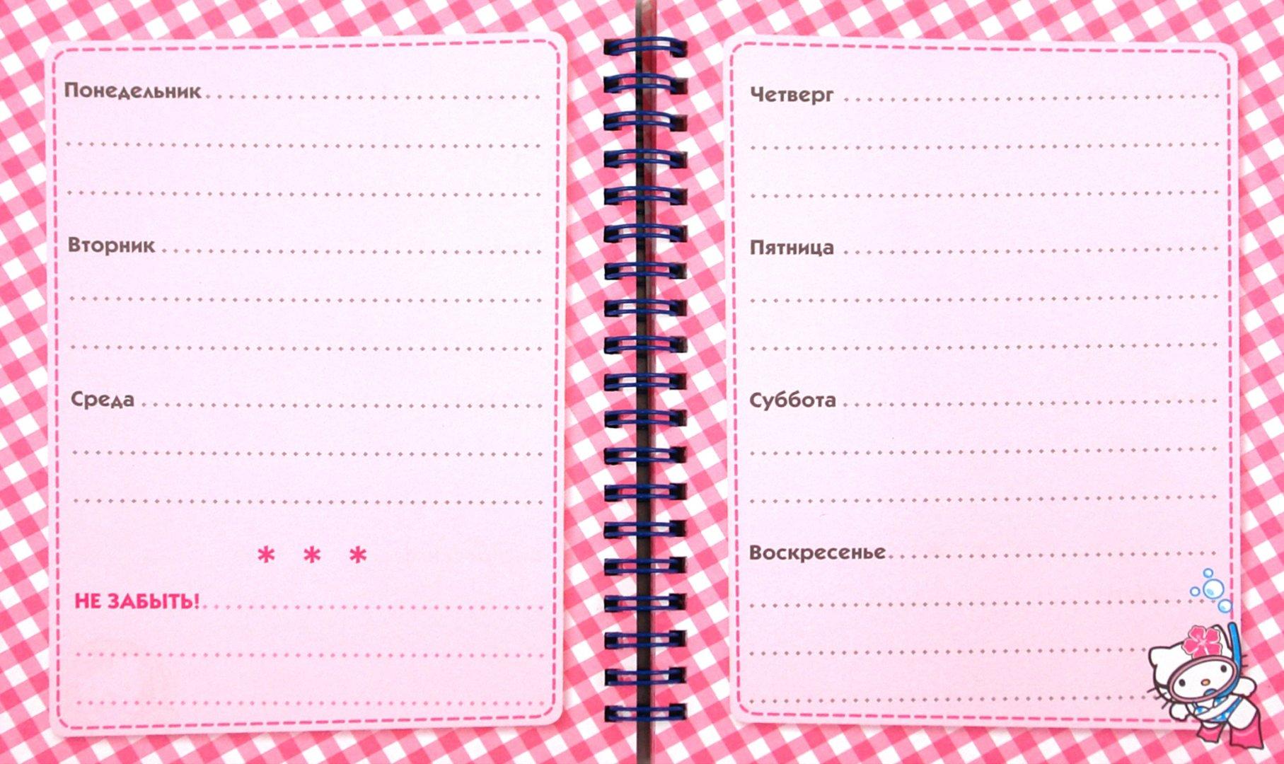странички для дневника картинки