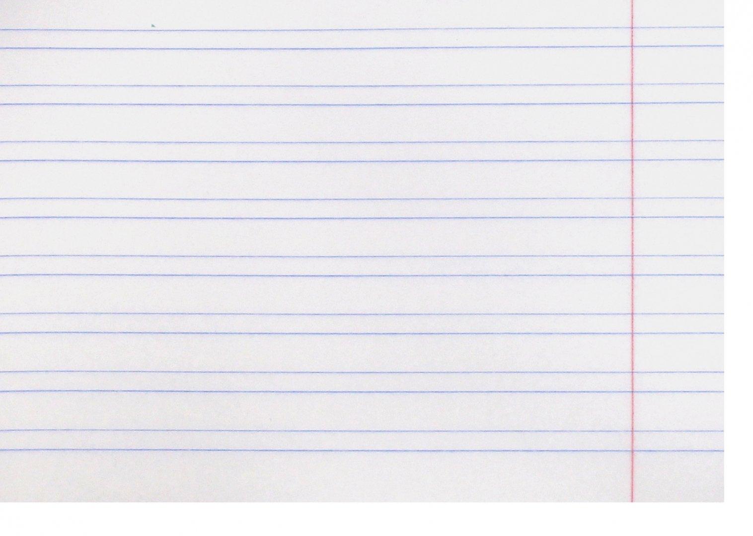 Картинки линованная тетрадь строка