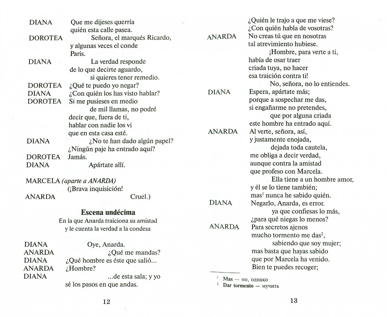 Иллюстрация 1 из 17 для Испанский с любовью. Собака на сене - Вега Де   Лабиринт - книги. Источник: Лабиринт