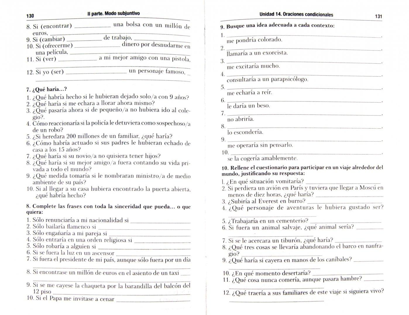Иллюстрация 1 из 3 для Испанский язык. Грамматика (продвинутый этап). Учебно-практическое пособие для бакалавров - Светлова, Гонсалес-Фернандес, Рыбакова | Лабиринт - книги. Источник: Лабиринт