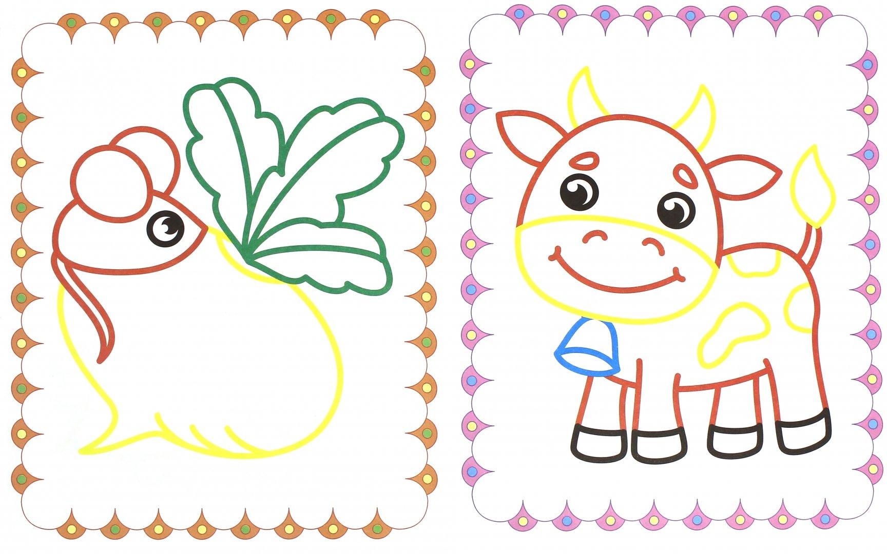целая простые картинки для малышей цветные остаются места