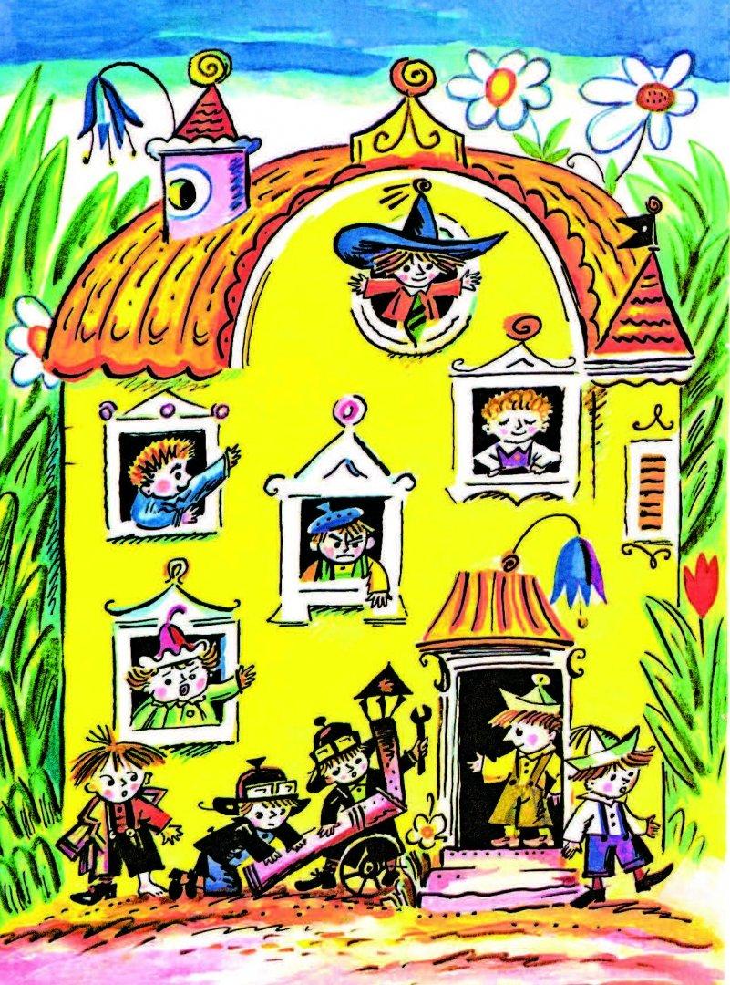 иллюстрации к книге носова приключения незнайки и его друзей родов