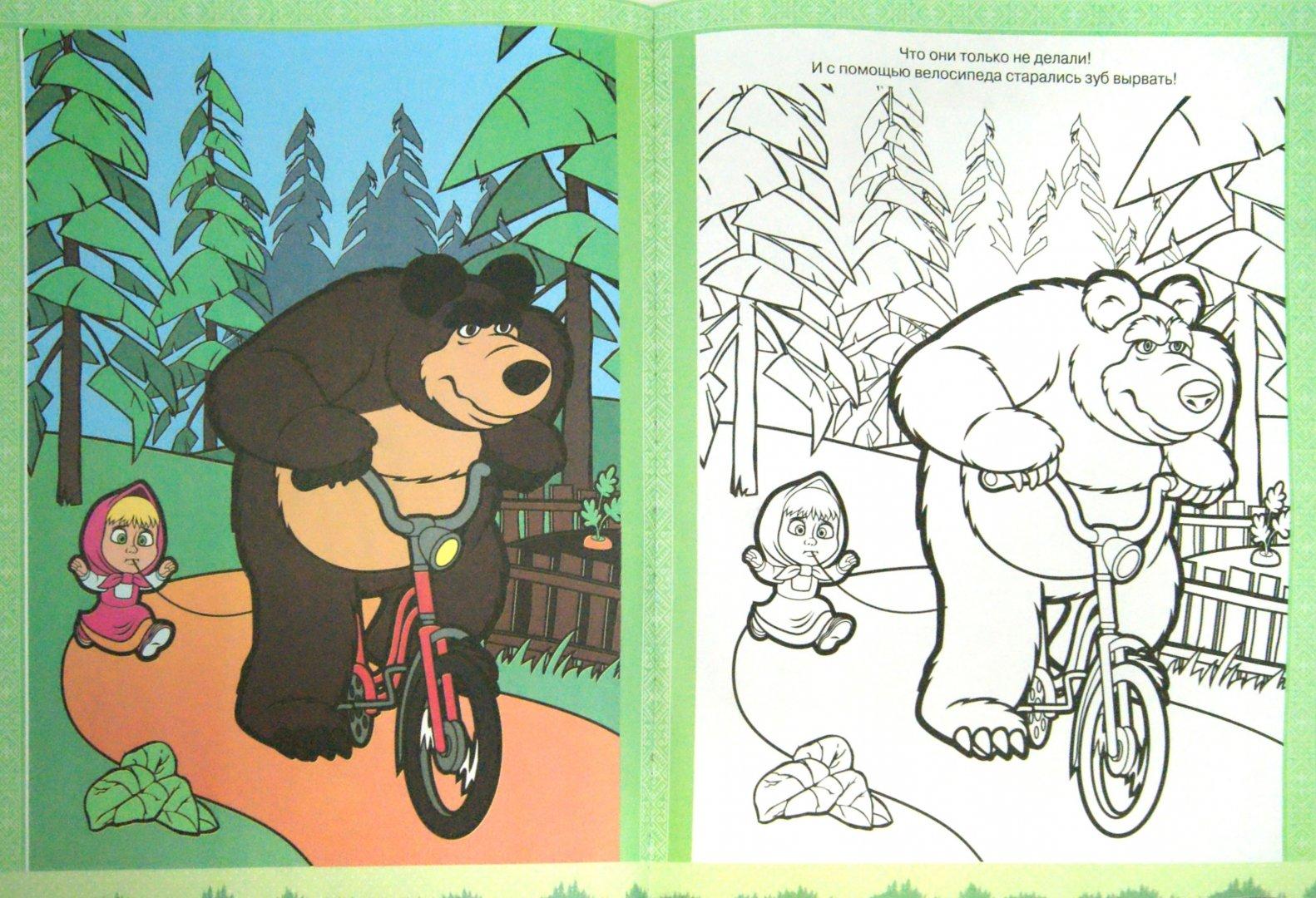 маша и медведь раскраски с цветными картинками нерв вторая