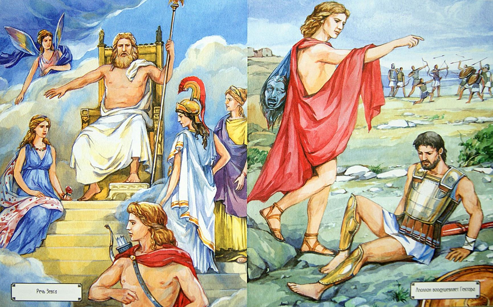 Картинки к мифам древней греции для детей