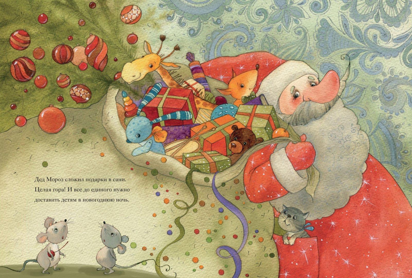 Новогодние открытки книги