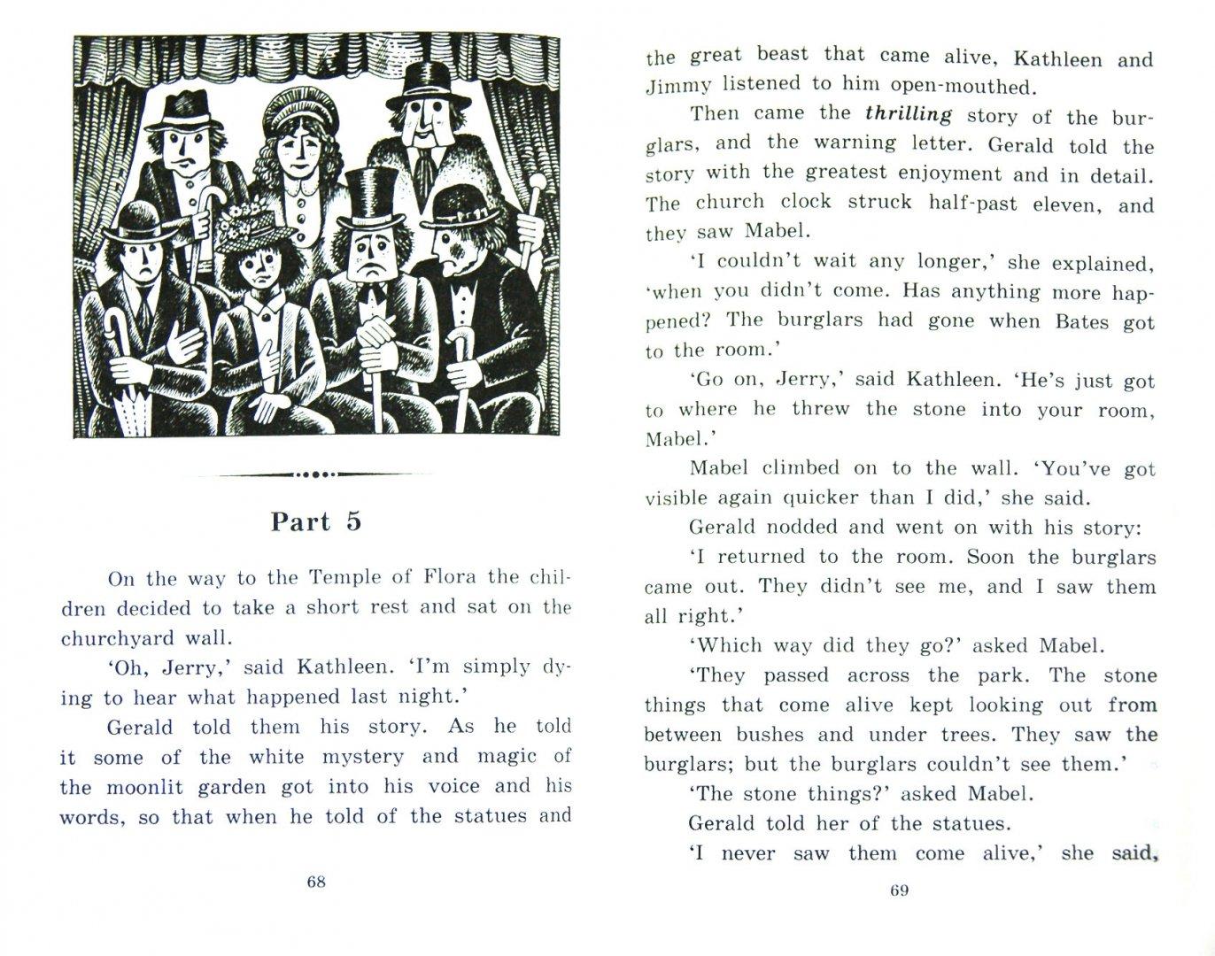 Иллюстрация 1 из 15 для Заколдованный замок - Эдит Несбит | Лабиринт - книги. Источник: Лабиринт