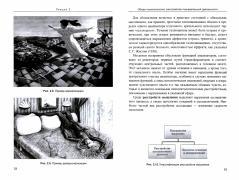 Наркология лекции по психиатрии кодирование от алкоголизма калининград отзывы