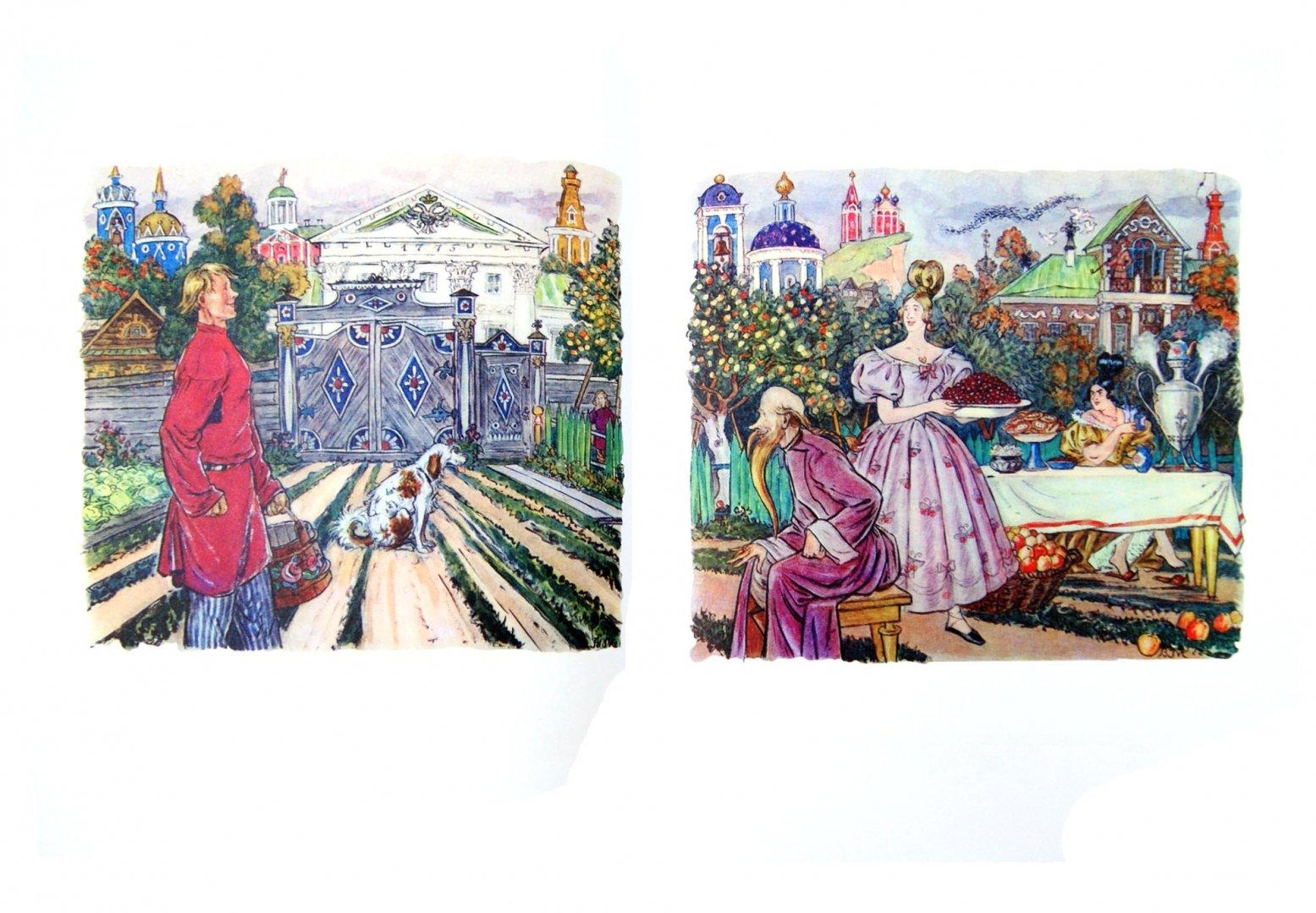 Иллюстрация 1 из 29 для Сказка о попе и его работнике Балде - Александр Пушкин | Лабиринт - книги. Источник: Лабиринт