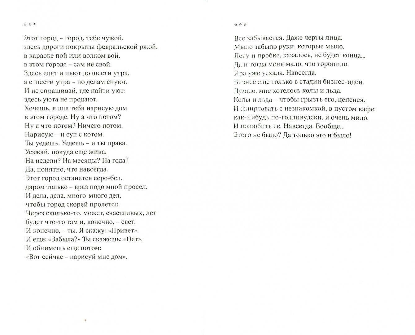 Иллюстрация 1 из 9 для Перед грозой - Иван Купреянов   Лабиринт - книги. Источник: Лабиринт