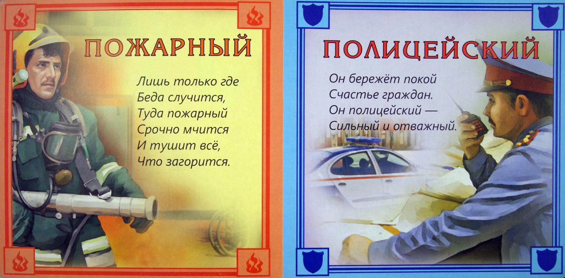 Иллюстрация 1 из 6 для Профессии - Наталья Курлат | Лабиринт - книги. Источник: Лабиринт