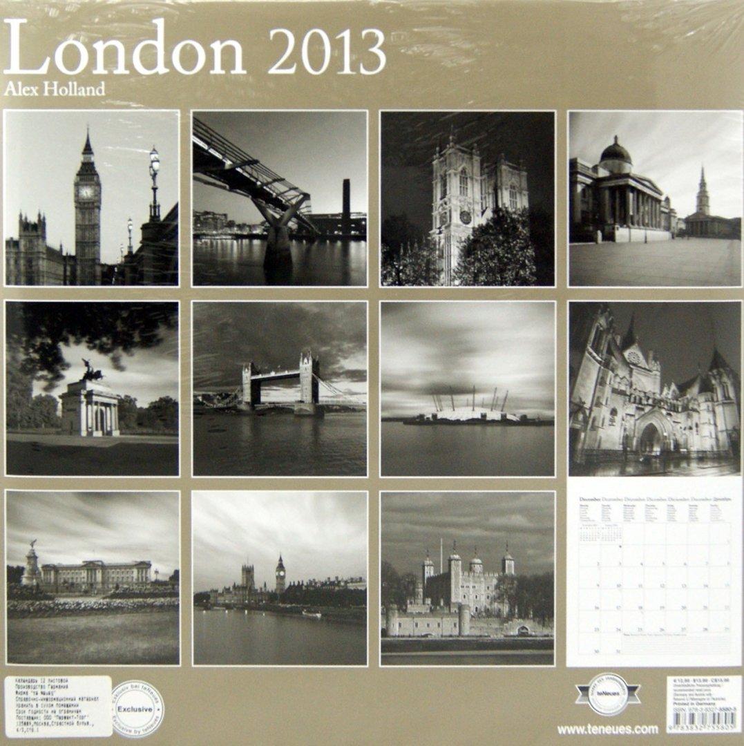 """Иллюстрация 1 из 2 для Календарь 2013 """"Лондон"""" (75580)   Лабиринт - сувениры. Источник: Лабиринт"""